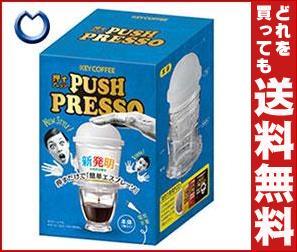 【送料無料】【2ケースセット】 キーコーヒー PUSH PRESSO (押すプレッソ)ホルダー 1個×12箱入×(2ケース) ※北海道・沖縄・離島は別途送料が必要。