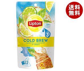 【送料無料】 KEY COFFEE(キーコーヒー) コールドブリュー アールグレイティ- ティ-バッグ 4g×12P×6袋入 ※北海道・沖縄・離島は別途送料が必要。
