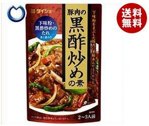 【送料無料】【2ケースセット】 ダイショー 豚肉の黒酢炒めの素 100g×40個入×(2ケース) ※北海道・沖縄・離島は別途送料が必要。