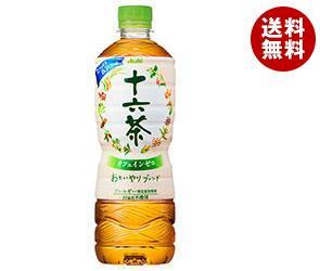 【送料無料】【2ケースセット】 アサヒ飲料 十六茶(増量ボトル) 600mlペットボトル×24本入×(2ケース) ※北海道・沖縄・離島は別途送料が必要。