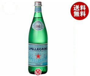 【送料無料】 モンテ物産 サンペレグリノ 750ml瓶×12本入