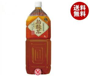 【送料無料】 富永貿易 神戸茶房 烏龍茶 2Lペットボトル×6本入