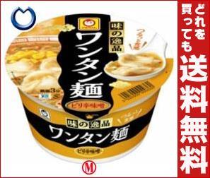 東洋水産味の逸品ワンタン麺ピリ辛味噌82g×12個入