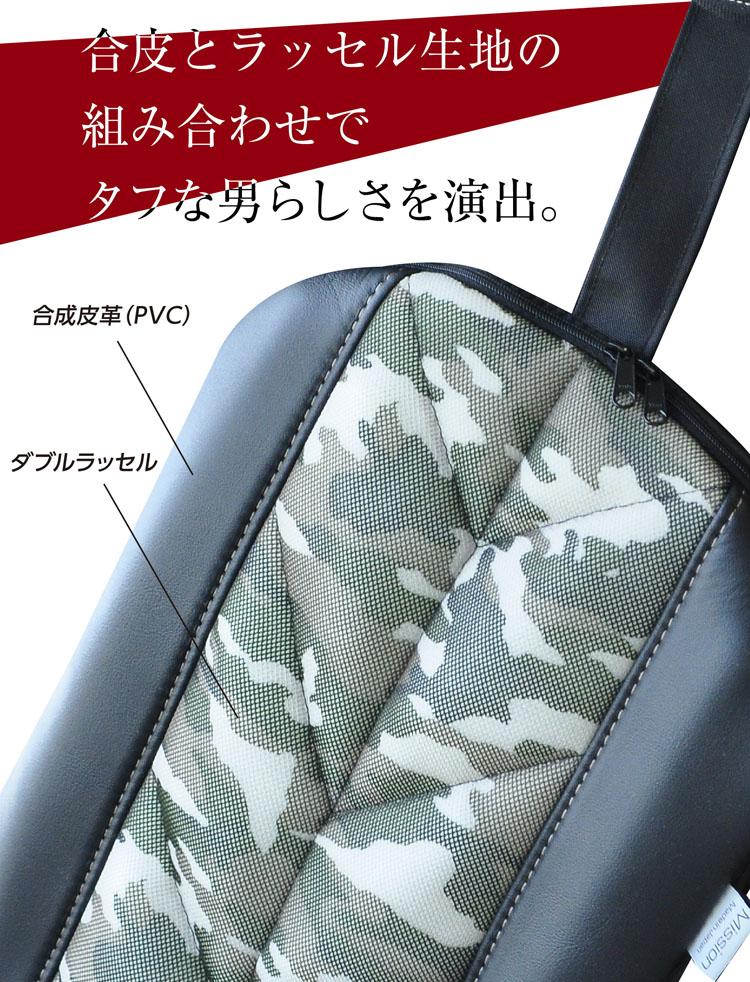 ボディバッグ ファッション サイクリング 男性 メンズ クッション サポート 枕