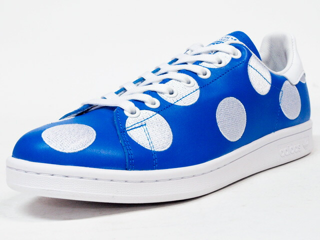 Stan Smith Blu E Bianche
