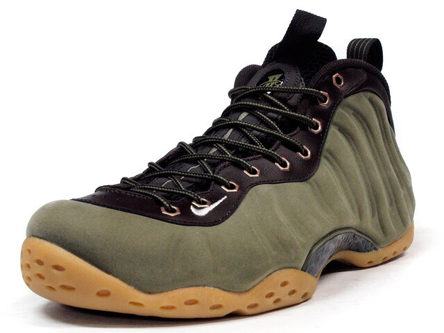 """NIKE  AIR FOAMPOSITE ONE PREMIUM """"OLIVE"""" """"LIMITED EDITION for NONFUTURE"""" O.KKI/BRN/GUM (575420-200)"""