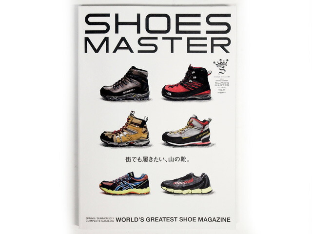 SHOES MASTER VOL.19 2013 SPRING/SUMMER
