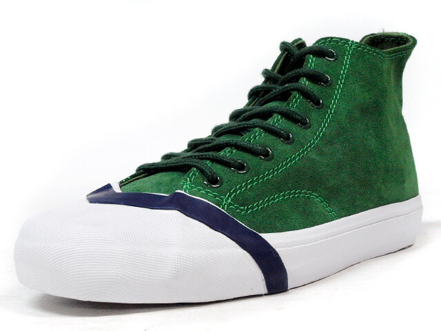 "LOSERS  SCHOOLER CLASSIC HI ""READY MADE"" GRN/NVY/WHT (15SCH04)"