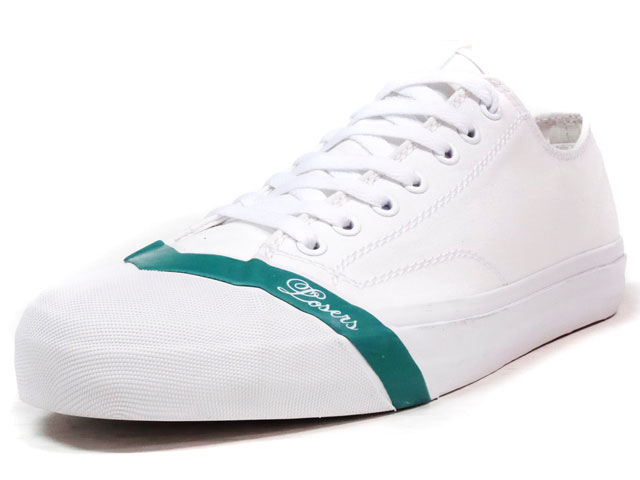"LOSERS SCHOOLER CLASSIC LO ""COLORS"" ""CUSTOM MADE""  WHT/GRN (16SCL04)"