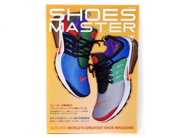 GOODS SHOES MASTER vol.26 2016 FALL/WINTER   (shoes-master-26)