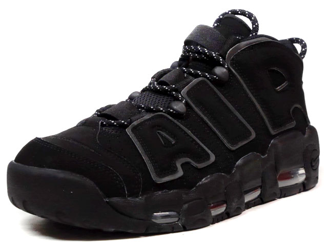 """NIKE AIR MORE UPTEMPO """"LIMITED EDITION for NONFUTURE""""  BLK/BLK/SLV (414962-004)"""