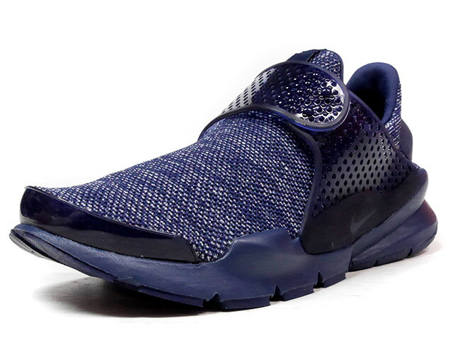 """NIKE SOCK DART BR """"MIDNIGHT NAVY"""" """"LIMITED EDITION for NONFUTURE""""  NVY/WHT (909551-400)"""