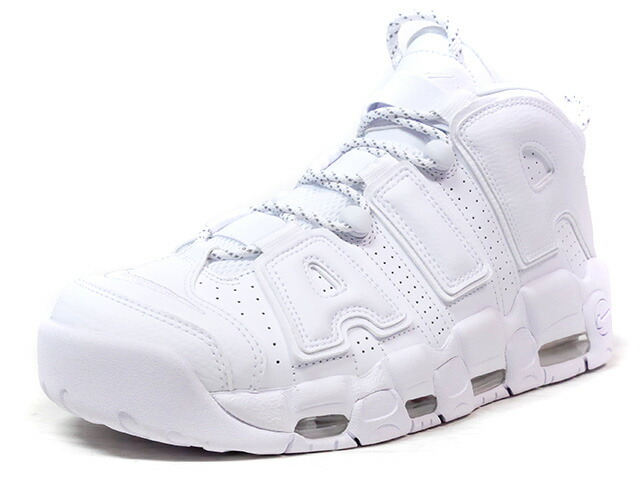 "NIKE AIR MORE UPTEMPO ""TRIPLE WHITE"" ""LIMITED EDITION for NONFUTURE""  WHT/WHT (921948-100)"