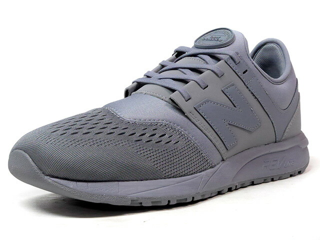 "new balance MRL247 ""BREATHE COLLECTION"" ""LIMITED EDITION""  GB (MRL247 GB)"