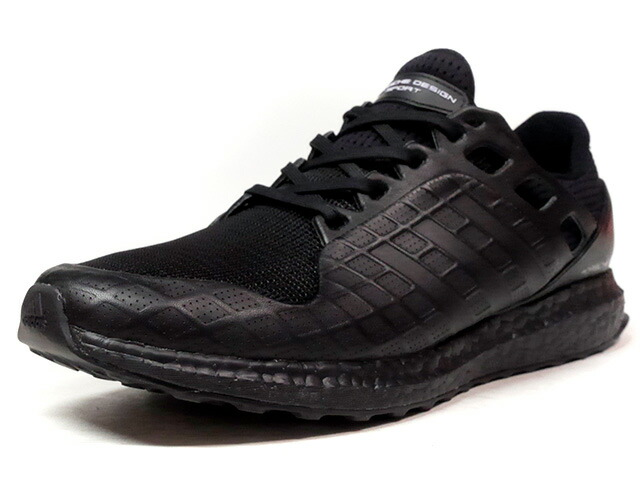 "adidas PDS ULTRA BOOST TRAINER ""PORSCHE DESIGN SPORT by adidas""  BLK/BLK (BB5537)"