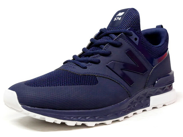 "new balance MS574 ""LIMITED EDITION""  SNV (MS574 SNV)"