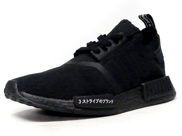 "adidas NMD R1 PK ""JAPAN PACK"" ""LIMITED EDITION""  BLK/BLK (BZ0220)"