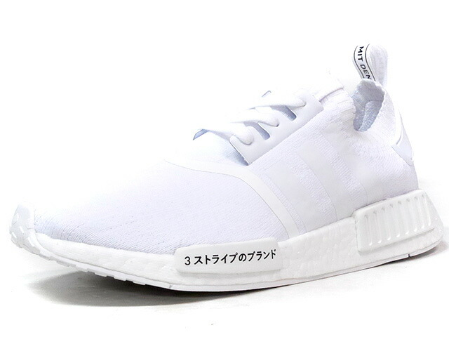 "adidas NMD R1 PK ""JAPAN PACK"" ""LIMITED EDITION""  WHT/WHT (BZ0221)"