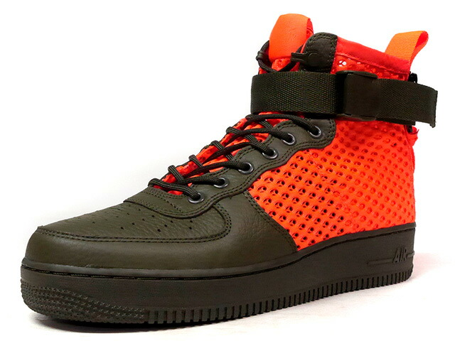 "NIKE SF AF 1 MID ""LIMITED EDITION for NONFUTURE""  OLV/ORG (AA7345-300)"