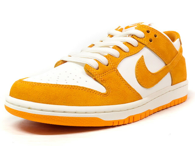 "NIKE ZOOM DUNK LOW PRO ""CIRCUIT ORANGE"" ""LIMITED EDITION for NIKE SB""  ORG/WHT (854866-881)"