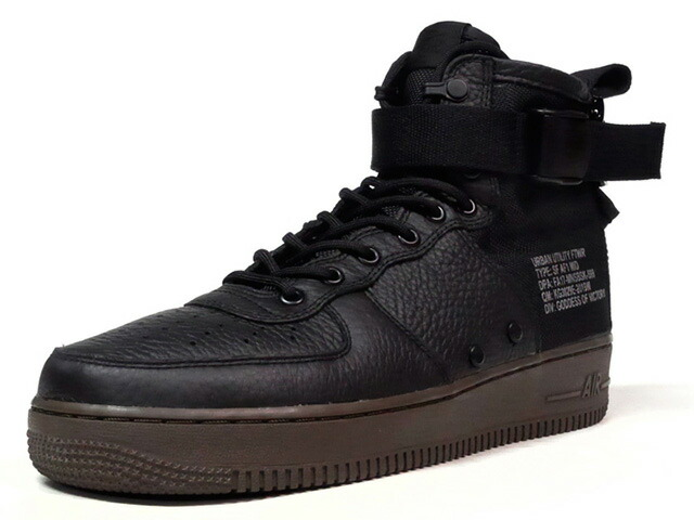 "NIKE SF AF 1 ""LIMITED EDITION for NONFUTURE""  BRN/BRN (864024-203)"