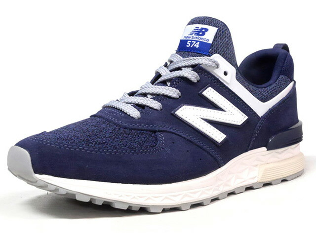 "new balance MS574 ""LIMITED EDITION""  BB (MS574 BB)"