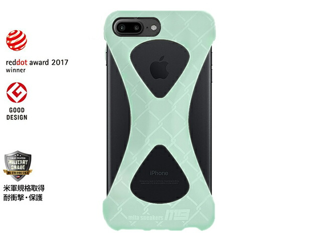 "GOODS Palmo x mita sneakers for iPhone 8 Plus & iPhone 7 Plus ""GLOW IN THE DARK"" GID/WHT (Palmo7pmsgid)"