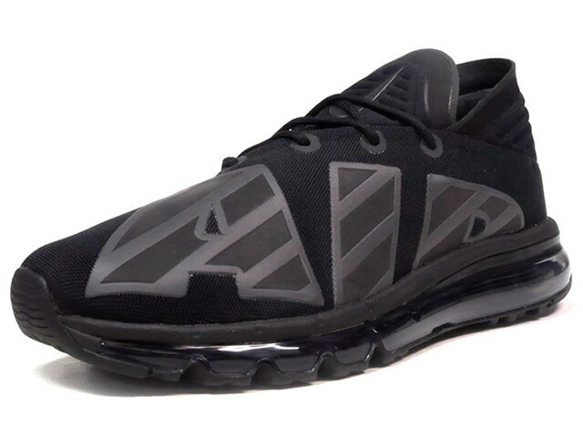 "NIKE AIR MAX FLAIR SE ""LIMITED EDITION for NSW BEST""  BLK/BLK (AA4084-001)"