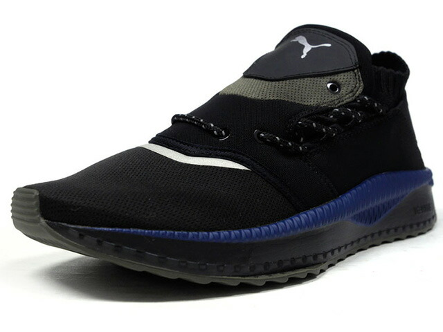"Puma TSUGI SHINSEI STAPLE ""NTRVL COLLECTION"" ""STAPLE DESIGN"" ""LIMITED EDITION for LIFESTYLE""  BLK/OLV/NVY (364996-01)"