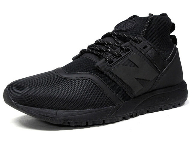 "new balance MRL247 ""LIMITED EDITION""  OB (MRL247 OB)"