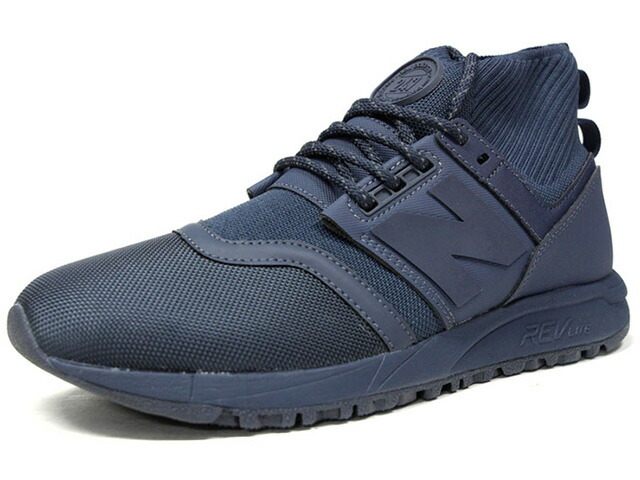 "new balance MRL247 ""LIMITED EDITION""  OG (MRL247 OG)"