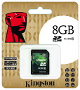 "Kingston 8GB Class10 SDHC card (KF-C198G-3A) ""shipment"" 0740617201529fs3gm"