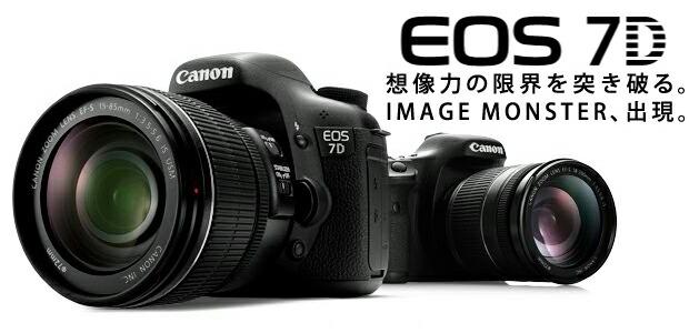 Canon_EOS7D�ᥤ�����
