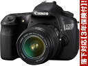 "Canon EOS 60 D-EF-S18-55IS Lens Kit ""prompt delivery ~ 3 business days after shipping, 1800 can be taken with high ISO sensitivity and low noise 万 pixel digital SLR with Lens Kit light-weight standard"