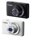 "High-performance casual model ""shipment"" to realize Canon PowerShot S200 slim & high picture"