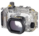 "Canon WP-DC51 waterproof case ""delivery 2 weeks'"