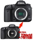 Canon EOS 7 d MarkII ← from EOS 7 d digital SLR an SLR body upgrade EOS7D trying to upgrade to EOS7D Mark2 [fs04gm], [02P01Nov14]