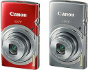 """Canon IXY130 8 x zoom 16 million screen with bare hand shake correction digital camera """"stock-ships in 2 business days after ' [fs04gm], [02P13Nov14]"""