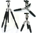 "Tripod Photopro CT-4afs3gm where it is to King FOTOPRO composite medium size aluminum tripod CT-4a ""shipment three after the immediate delivery ~2 business day"", three minis, one piece, a stick"