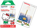 "Cheki film Kitty and Mickey & friends and Winnie Pooh's and rilakkuma (the Fuji Film インスタックス mini movie Cheki Film Hello Kitty/Mickey Friends/Winnie the Pooh) ""immediate delivery ~ 3 business days after shipping, Disney, Hello Kitty, Winnie the Pooh"
