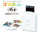 "It is check for baggage [02P10Feb14] which I can print by wireless from Fuji Film ""smartphone de check for baggage"" instax SHARE SP-1 ""it is going to be received in the end of February, 2014 reservation"" smartphone application"