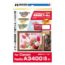 "Liquid crystalline protection film ""shipment"" fs3gm for ハクバ Canon Power Shot A3400IS digital cameras"