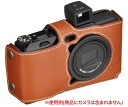 Hakuba leather Bodysuit GR digital camera 4 for RICOH GR Digital IV for case available minute high-speed case-leather body suit