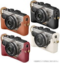 Available minute Jakub ピクスギア genuine leather body case Panasonic Lumix GX1 high-speed case Panasonic LUMIX GX1 for camera case genuine leather body case shipping fs3gm