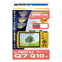 "HAKUBA PENTAX Q7/Q10 en Hakuba LCD protection film ""1 to 3 business days after shipping'"