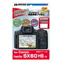 "HAKUBA Canon PowerShot SX60 HS-only LCD protection film ""1 to 3 business days after shipping], [fs04gm], [02P06Dec14]"