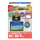 "HAKUBA PENTAX K-S1-only LCD protection film MarkII ""1 to 3 business days after shipping], [fs04gm], [02P06Dec14]"