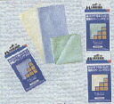 "HAKUBA lens cleaning cloth Tracy new soft S ""quick delivery ~ 3 business days after shipping, fs3gm"