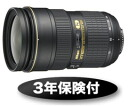 "Nikon AF-S NIKKOR 24-70mm F2.8G ED ""shipment fs3gm after the immediate delivery ~3 business day"""