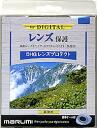 """マルミ DHG lens protection 62mm digital high-grade filter """"shipment fs3gm after the 1~3 business day"""""""